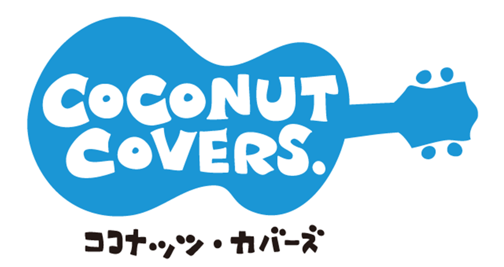 COCONUT COVERS.